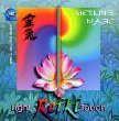 B000003JU5 Reiki - Light Touch